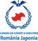 ccirj logo